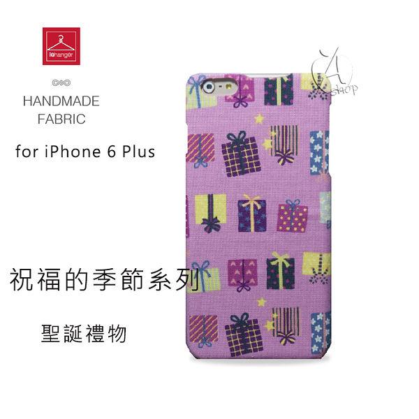 【A Shop】 le hanger 樂衣架 東歡樂節慶系列iPhone6S PLUS /6 Plus 愛的禮物 保護殼 (AA02001007-XM1)