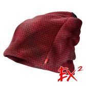 EX2 漸層多功能保暖圍脖『洋紅』668080-A 休閒.戶外.保暖.圍脖.圍巾.頭巾.冬帽.帽子.防塵面罩.口罩