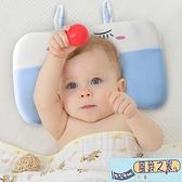 嬰兒童定型枕頭0-1-2小孩幼兒6個月以上夏季透氣寶寶記憶棉國小生超級品牌【風鈴之家】