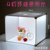 小型攝影棚拍照迷你 LED攝影燈 簡易飾品珠寶拍照     SQ8072『樂愛居家館』TW