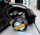 R1耳機頭戴式帶麥游戲網吧電競吃雞麥克風入耳式電話客服重低音發光手機有線   提拉米蘇