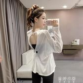夏季新款韓版寬鬆長袖冰絲針織打底衫女鏤空防曬罩衫露背上衣薄款  蓓娜衣都