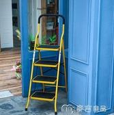 鋁梯梯子家用折疊伸縮多功能人字梯四步加厚室內小樓梯升降麥吉良品 YYS
