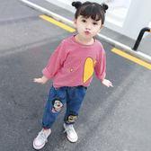 童裝女童秋裝套裝2018新款兒童韓版潮衣女寶寶秋季洋氣時髦兩件套