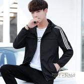 新款男士外套青少年韓版修身休閒夾克薄款春秋男裝外衣服