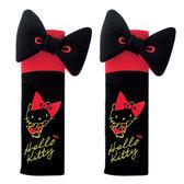 【享夢城堡】HELLO KITTY 紅唇系列-安全帶護套(二入)