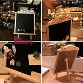 韓迷你可愛創意木屋可立可掛畫板小黑板留言板磁性店鋪吧台廣告板 卡布奇诺HM