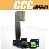 HTC M9 尾插排線 HTC ONE M9 尾插小板 尾插 尾插排線 話筒 送話器 充電口 零件 DIY