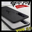 【萌萌噠】VIVO Y72 (5G) 經典復古布紋麋鹿保護套 全包磨砂絨布手感牛仔布紋 手機殼 手機套