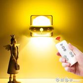 220V 智能遙控LED小夜燈可無線房間臥室床頭用牆壁燈台燈插電小燈 後街五號