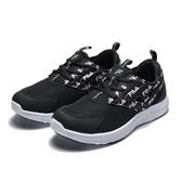 FILA 黑白 小LOGO側面 網布 透氣 休閒鞋 慢跑鞋 男女 (布魯克林)  4X309S010