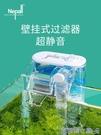 魚缸過濾器 Nepall魚缸過濾器小型循環泵三合一凈水瀑布增氧靜音家用壁掛式草 快速出貨