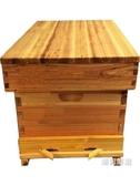 蜂箱蜜蜂蜂箱杉木煮蠟蜂箱全套十框蜂箱巢箱意蜂蜂箱中蜂蜂箱1套xw
