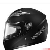 電動摩托車頭盔男士電瓶車頭盔女款