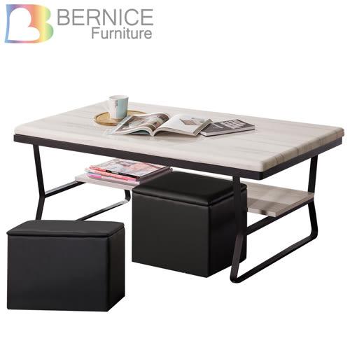 Bernice-安里4尺工業風石面大茶几(附收納椅凳)