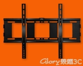 電視墻支架小米電視機支架4/4C/4A 32 43 55 65 70英寸專用掛架墻壁掛件通用LX