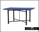 {{ 海中天休閒傢俱廣場 }} C-99 摩登時尚 餐桌系列 463-35 2X3.5尺美耐板餐桌/烤黑低腳(顏色可挑選)