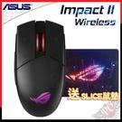 [ PCPARTY ] 送鼠墊 華碩 ASUS ROG Strix Impact II Wireless 無線滑鼠