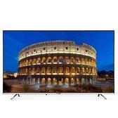 *新家電錧*【Panasonic國際TH-50HX650W】50吋4K聯網液晶電視