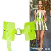腰帶 夏季韓版時尚潮流塑料透明腰封女寬裝飾襯衫連身裙子T恤腰帶 晶彩生活