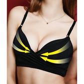 BEAUTY SHAPE BAR集中胸罩可調919312通販屋