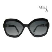 【巴黎站二手名牌專賣店】*現貨*CHANEL 香奈兒 真品* S0133 珍珠飾 黑框墨鏡太陽眼鏡