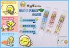 【日式餐具】水晶箸-米滷蛋水晶筷 - 正...