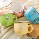 日式陶瓷杯家用可愛水杯情侶創意早餐杯陶瓷杯加厚咖啡杯馬克杯子4個 【優樂美】