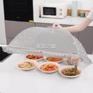 菜罩 小雛菊微孔防塵透氣蓋菜罩飯菜餐桌罩家用可折疊防蒼蠅剩菜碗罩