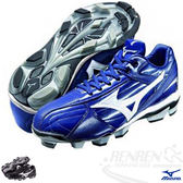 MIZUNO 美津濃  FRANCHISE F EDITION 棒壘球鞋 (藍) 男女同款