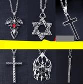 日韓個性十字架項鏈男士學生復古吊墜