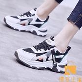 老爹女鞋休閒百搭運動夏季小白網面鞋【慢客生活】