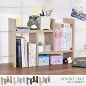 桌面收納架收納桌收納架置物架層架多 桌上書架凱堡家居~H02200 ~超取限一入
