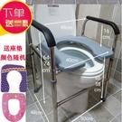 老人馬桶扶手坐便架殘疾人坐便椅子孕婦可移動馬桶升高增高加高器 小山好物