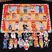 0-3-6歲幼兒童手抓板拼圖 動物認知早教益智力拼板木製鑲嵌板玩具 免運費