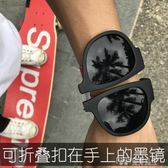 手扣式情侶墨鏡網紅折疊啪啪鏡太陽鏡騎行沙灘鏡蹦迪眼鏡偏光鏡圈 探索先鋒