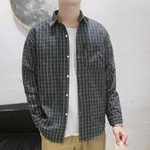 襯衫長袖男 寬鬆格子襯衫男士秋季長袖韓版潮流休閒學生薄款襯衣  傑克型男館