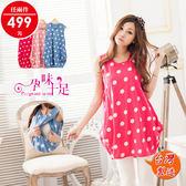 *孕味十足。孕婦裝* 【CII9010】台灣製俏皮點點兩側抓皺孕婦哺乳(側掀式)長版上衣 3色