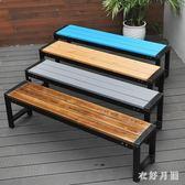 公園戶外排椅休閒長條凳子廣場庭院室外排椅鐵藝球場公共坐凳 FF1161【衣好月圓】