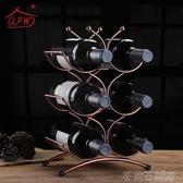 紅酒架 歐式紅酒架擺件簡約創意葡萄酒瓶架子酒櫃裝飾品擺件酒瓶架家用 茱莉亞