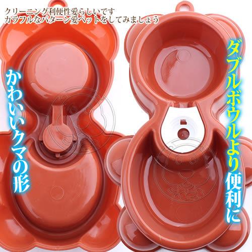 【zoo寵物商城】dyy》小熊款兩用寵物飲水餐食碗