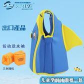 兒童浮水衣 寶寶浮力游泳衣 浮水背心小孩學游泳漂浮浮力馬甲 街頭布衣YXS