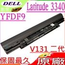 DELL 電池(原廠)-戴爾 13 3340,E3340,5MTD8, YFDF9,YFOF9,H4PJP,JR6XC,7WV3V,451-BBIY,V131 二代