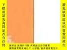 全新書博民逛書店戰戰兢兢的講臺Y219417 王雷 著 江蘇教育出版社 ISBN