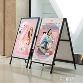 kt板展架立式落地式戶外廣告牌展示牌立牌架子鐵質海報架雙面摺疊HM 3C優購