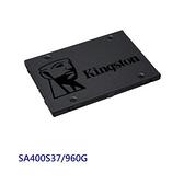 新風尚潮流 【SA400S37/960G】 金士頓 固態硬碟 A400 SSD 960GB SATA3 讀500MB/s