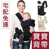 ~ 寶媽寶寶背帶~嬰幼童背巾揹巾背袋嬰童背巾寶寶揹帶嬰兒揹帶