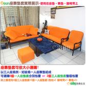 【Osun】素色系列-3人座防螨彈性沙發座墊套 / 靠墊套 (1件組)咖啡