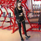 春夏季瑜伽服套裝女三件寬鬆健身房運動跑步速乾衣背心 巴黎時尚生活