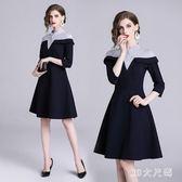 大碼春裝新款淑女減齡條紋拼接修身a字裙中袖連衣裙大擺公主裙 QQ19225『MG大尺碼』